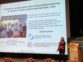 2018 Global Health Forum in Taiwan