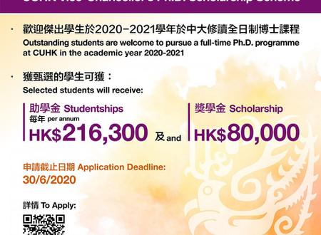 CUHK Vice-Chancellor's PhD Scholarship Scheme (New)