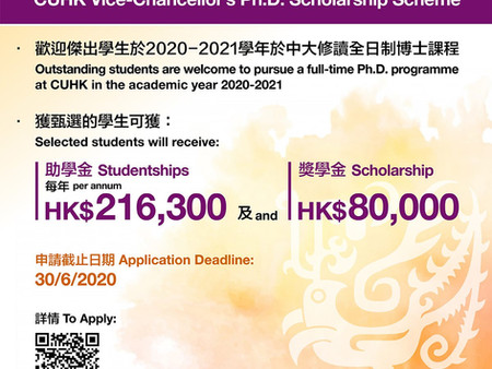 CUHK Vice-Chancellor's PhD Scholarship Scheme (New)