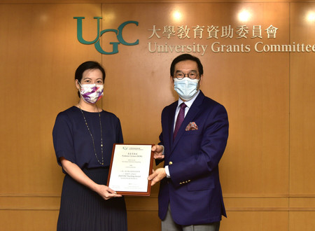 Professor Carmen Wong Awarded 2020 UGC Teaching Award