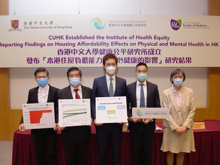 Health Equity in COVID-19