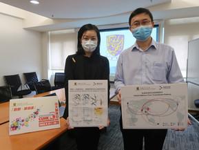 Predict and Design Influenza Vaccine Antigen by Using A.I. 開發人工智能演算法助精確預測及設計流感疫苗抗原