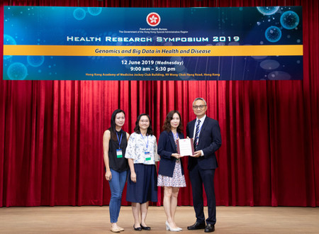 Prof. Eliza Wong Received Excellent Research Award 2019