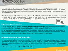 UGC Taught Postgraduate Programme Fellowship Scheme