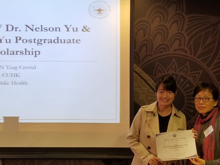 2018HKAUWPostgraduate Scholarship