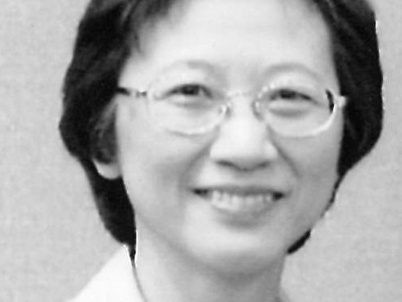 Obituary - Prof. CHAN Siu Yee Cynthia