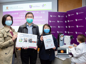 CUHK Develops Automatic Retinal Image Analysis Technology for Identifying Autism