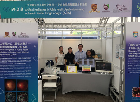 Successful Conclusion of HK SciFest 2019
