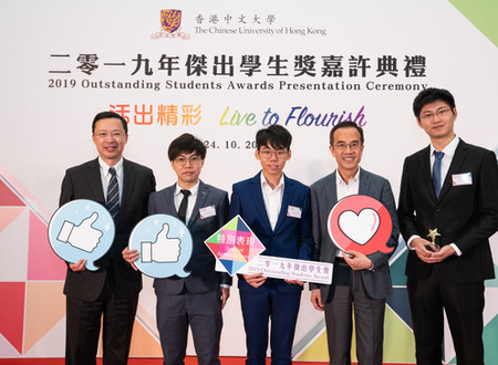 Dr. Lai Tsz Tsun was presented The Outstanding Students Awards (Special Achievement)