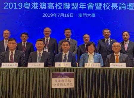 The Guangdong-Hong Kong-Macao University Public Health Alliance