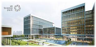 LG Science Park.jpg