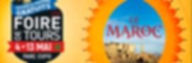 B+HOME spécialiste du traitement de l'eau sera présent a la foire de TOURS du 5 au 14 mai 2016