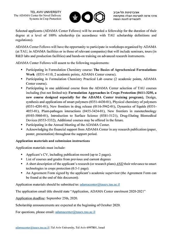 ADAMA Center fellowships - Call for Cand