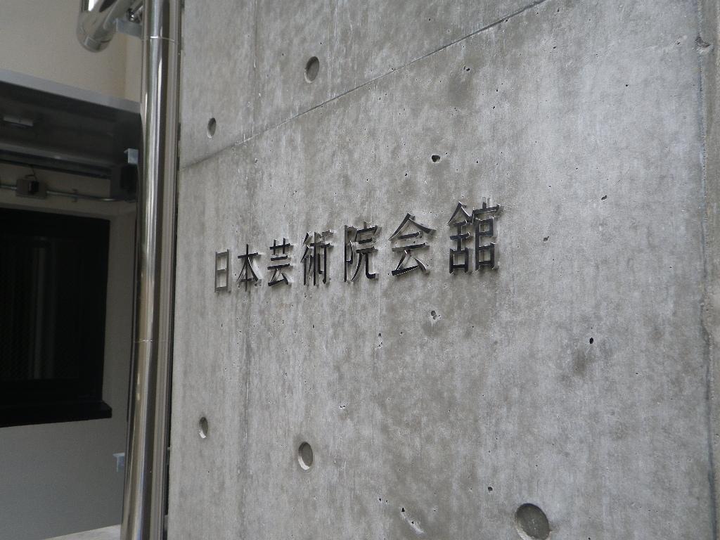 kanmei-1