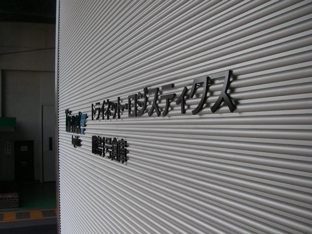 kanmei-3