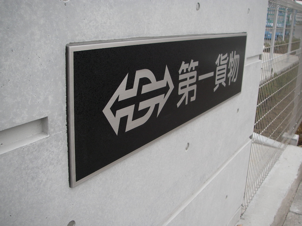 kanmei-8