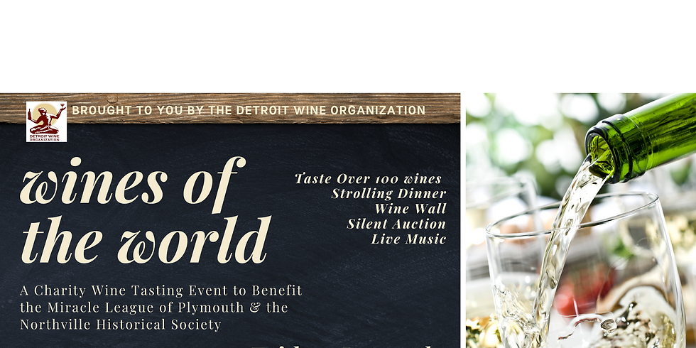 Wines of the World 2021 [SOLD OUT]