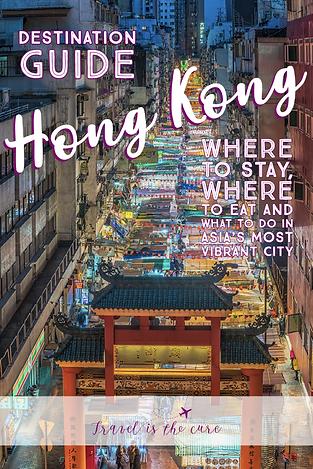 Hong Kong Destination Guide.png