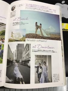 Zexy Special Wedding Book