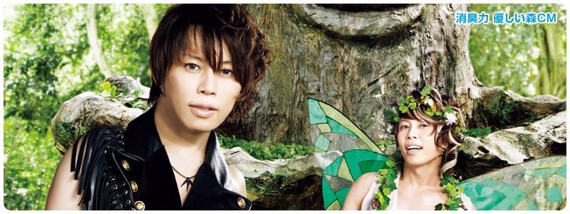 Shoshuriki Takanori Nishikawa of TM Revolution