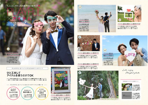 Zexy Magazine  Wedding Editorial