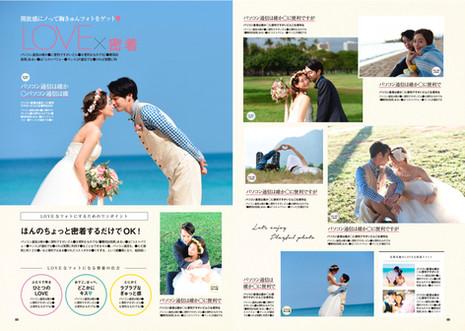 Zexy Magazine Editorial