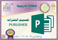 publisher1.png