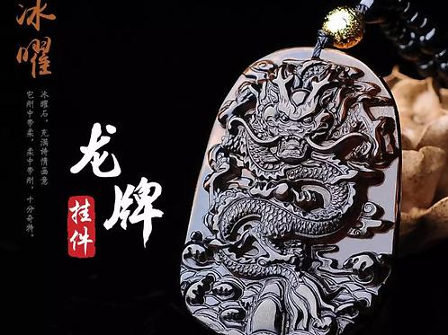 Sculpted Obsidian Pan Dragon Pendant Necklace for Men