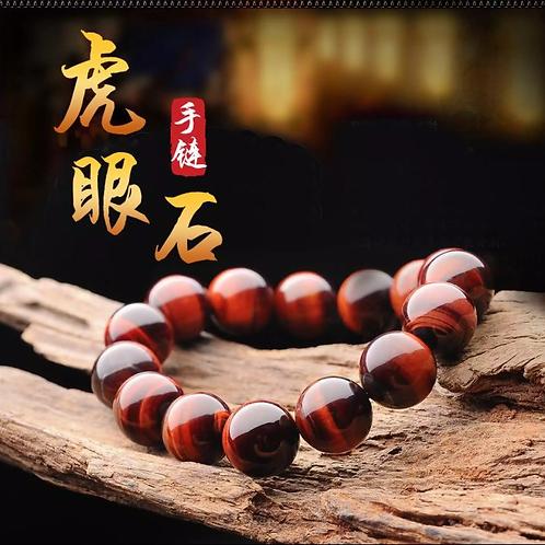 Natural Tiger Eye Bracelet for Men