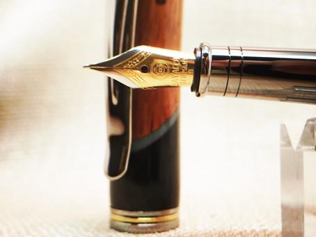 Designer Retro Fountain Pen