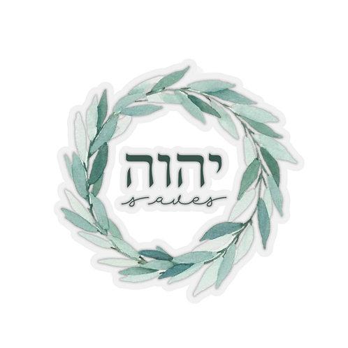 YHVH Saves Sticker