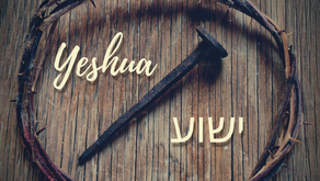 Yeshua ישוע: Salvation and Deliverance