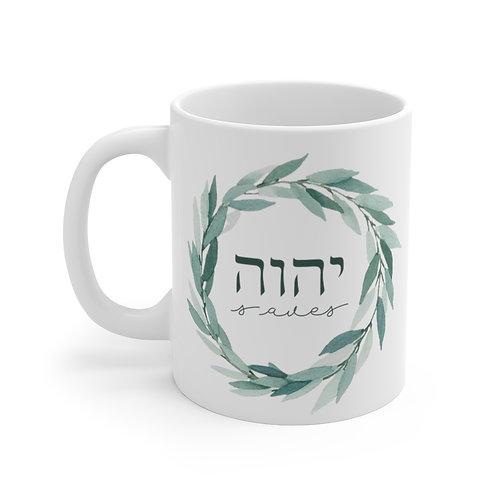 YHVH Saves Mug