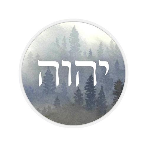 Watercolor Hebrew YHVH Sticker