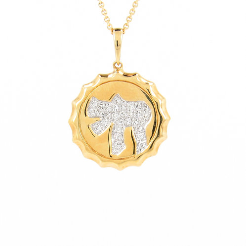 "0.11ctw Diamonds ""Chai"" Yellow Gold Pendant Front"