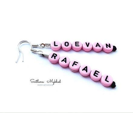 Boucles d'oreilles LOEVAN RAFAEL à personnaliser avec prénom nom message  création sur mesure