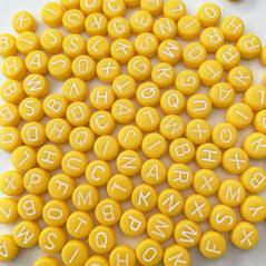PR jaune blanc 1.JPG