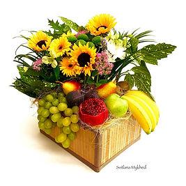 Composition florale  Tournesols fleurs vivante dans panier