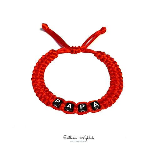 Bracelet SUPER PAPA DAD DADDY cordon rouge personnalisé tressé lettre Alphabet perle cube bijoux homme femme enfant