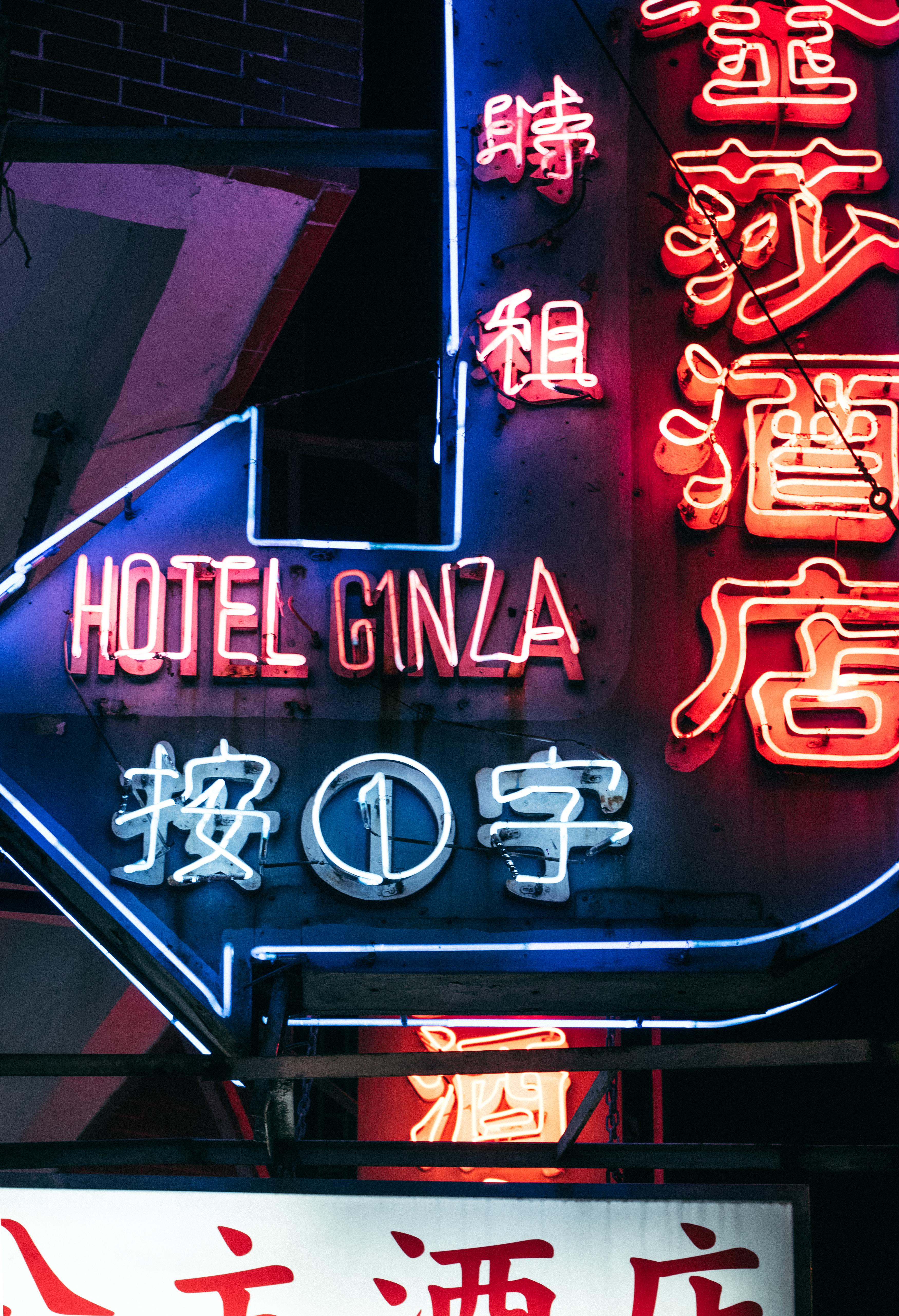 HOTEL GINZA