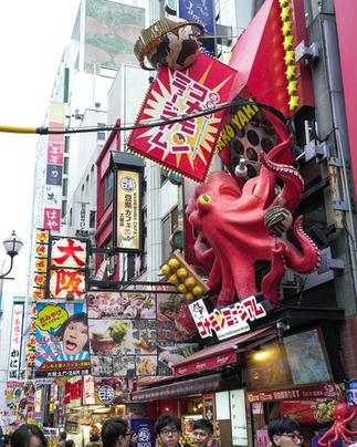 OSAKA KYOTO - DERRY AINSWORTH-02622.jpg