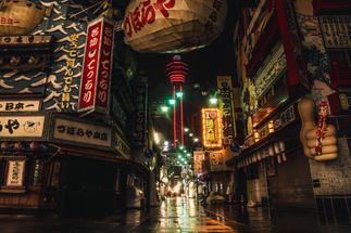 OSAKA KYOTO - DERRY AINSWORTH-02781.jpg