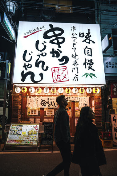 OSAKA KYOTO - DERRY AINSWORTH-02276.jpg