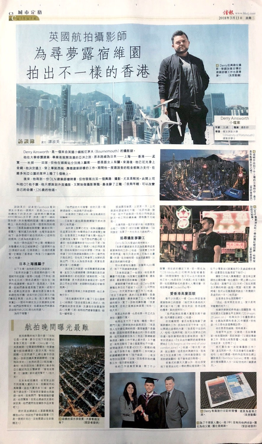 HK ECONOMIC JOURNAL
