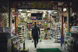 OSAKA KYOTO - DERRY AINSWORTH-02220.jpg