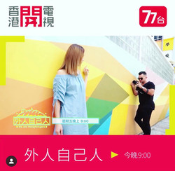 WE ARE HONGKONGERS TV