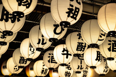 OSAKA KYOTO - DERRY AINSWORTH-03078.jpg