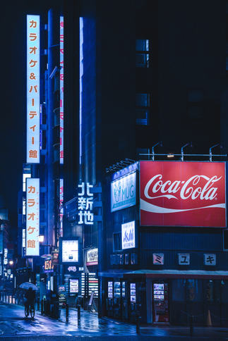 OSAKA KYOTO - DERRY AINSWORTH-02692.jpg