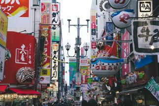 OSAKA KYOTO - DERRY AINSWORTH-02628.jpg
