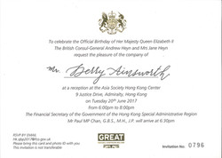 INVITE TO THE QUEENS BIRTHDAY